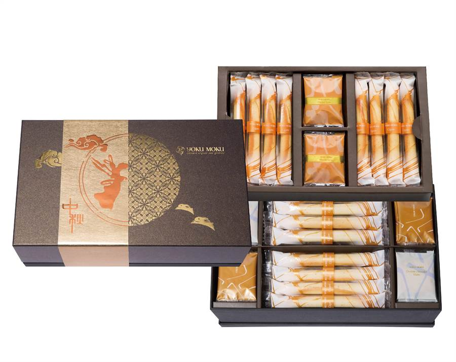 「中秋盛樂禮盒」多種品項一次滿足,售價1480元/盒。(圖片提供/ YOKU MOKU)