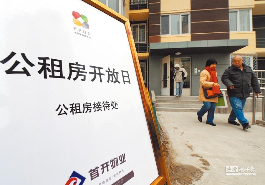 北京3區集中供給5000套公租房,圖為北京一處公租房。(新華社)