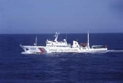 日抗議陸海警4船 闖入釣魚台周邊「領海」