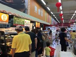 中元節不受暴雨影響 量販、超市採購人潮增3倍