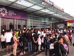 亞運》體操門票超賣 觀眾無法進場爆衝突