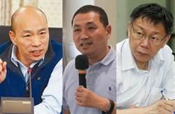 中時社論:蔡總統「台灣共好」的盲點系列四》新世代跨兩岸新領袖的崛起
