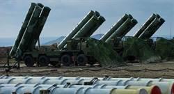 美發出威脅 將制裁購買俄S-400防空系統國家