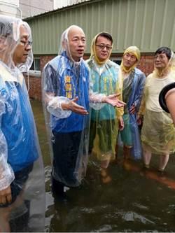 綠委轟「水淹高雄還開趴」 韓國瑜理由卻讓人鼻酸