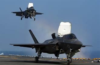 就怕天打雷劈!美駐日F -35要裝特製避雷針