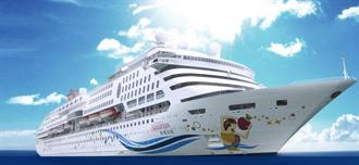 麗星郵輪再釀霸船事件 旅客全數離船並退還港務費及補償金