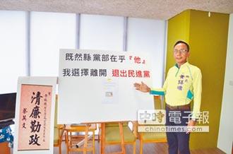 黃錫墉退黨參選 對戰陳文昌