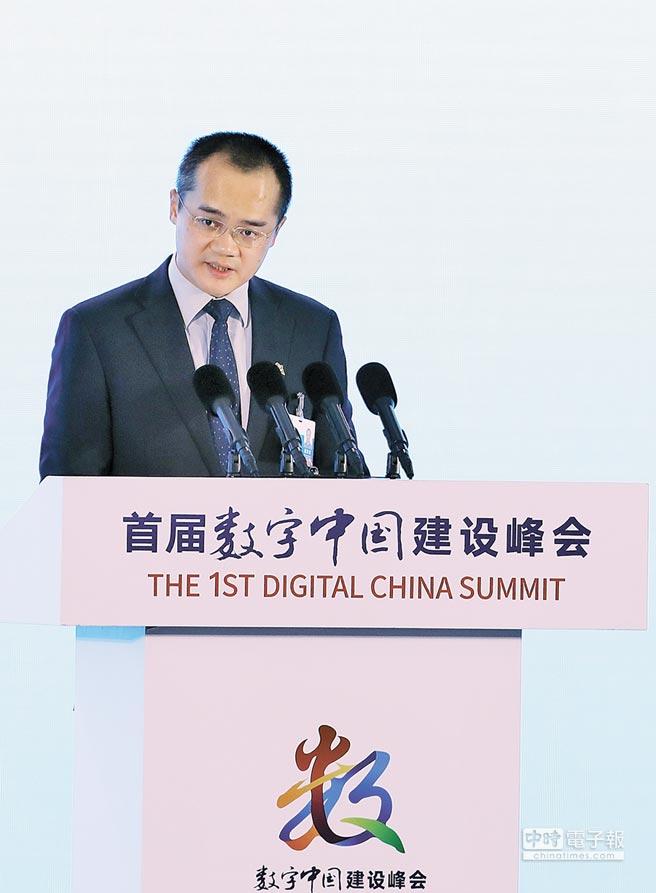 4月24日,美團CEO王興在首屆數字中國建設峰會作主題發言。(中新社)