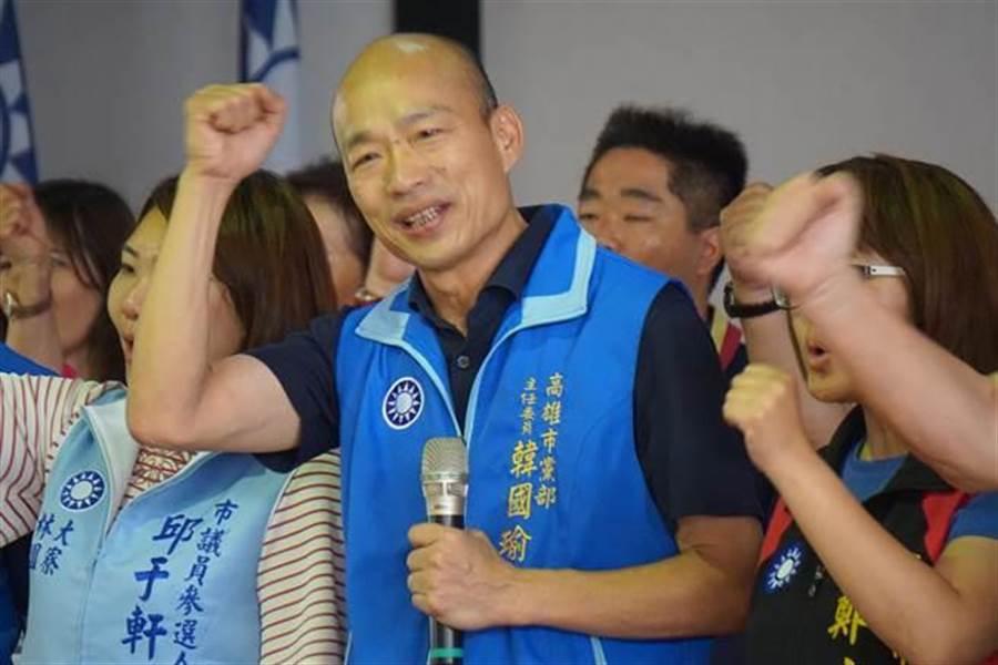 國民黨高雄市長參選人韓國瑜(中)。(本報系資料照片)
