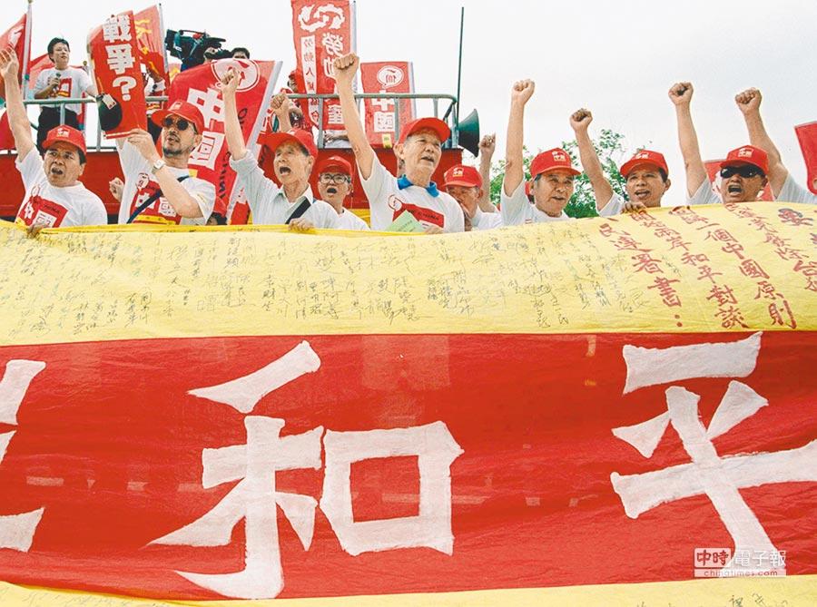 2000年5月17日,民眾遊行陳情,要求民進黨廢除《台獨黨綱》,要求時任總統陳水扁回歸一個中國原則,開始兩岸和平對談。(本報系資料照片)