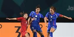 亞運》中華女足PK勝越南 相隔20年重返4強