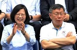 台北》擔心2020柯蔡對決 許信良點出柯文哲最強特質