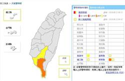 南部、連江四縣市豪雨特報 明起豪雨恐連下四天