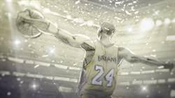 台中國際動畫影展首映NBA球星柯比配音作品