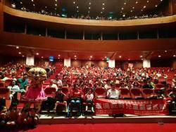 中市環保局宣傳水資源保育  邀杯子劇團演出「水源爭霸戰」寓教於樂