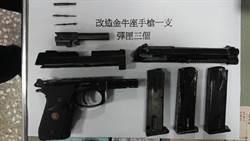 楊梅查獲移動兵工廠 查獲大批改造手槍用具