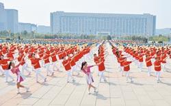 天津頒文明新規 大媽廣場舞太大聲最多罰500人民幣