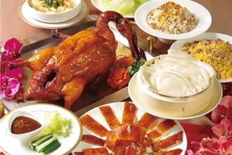 天成大飯店TICC世貿會館  烤鴨菜色再添新創,美味八選三,還推半鴨三吃
