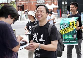 江宜樺偕夫人當志工 呼籲民眾連署以核養綠公投
