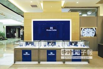 Grand Seiko獨立店 進軍百貨通路
