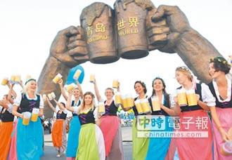 青島與世界乾杯 啤酒節炒熱人氣