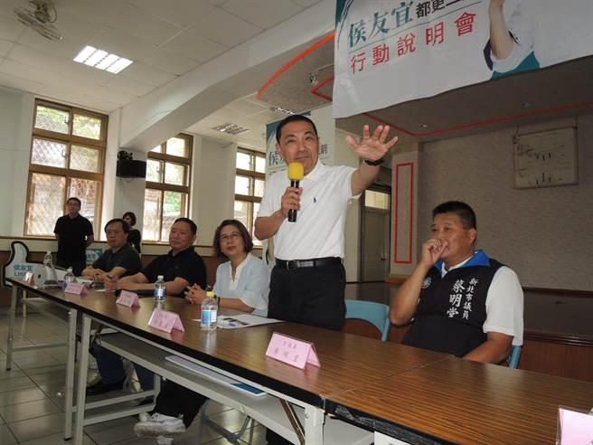 新北市長參選人侯友宜25日在三重舉辦都更說明會,誓言要打造全新三重。(吳岳修攝)