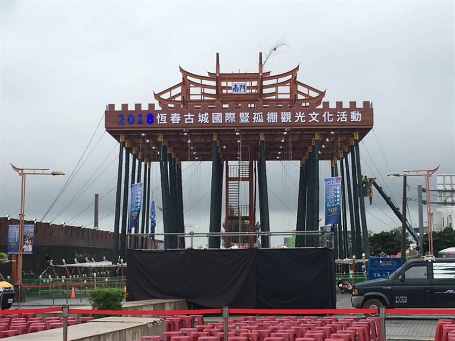 屏東恆春一年一度的搶孤、豎孤棚競賽不畏豪雨今日晚間將舉行。(中央社)