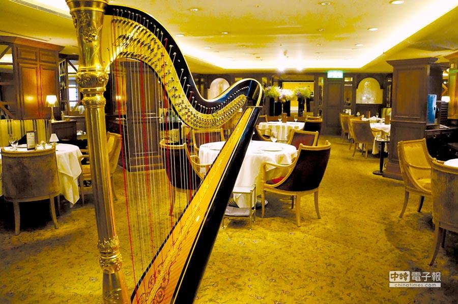 台北喜來登大飯店〈安東廳〉的歐式裝潢古典優雅,餐廳中的豎琴更增添了浪漫氣質。圖/姚舜