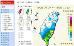 今晚起一連4天西南氣流再襲南部 仍須防強降雨