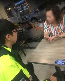 港女隻身來台找男友 最後在警局相擁而泣