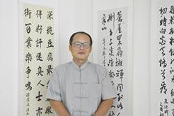 劉昌諒書藝創作展 9月開跑