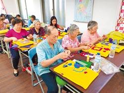 長者樂齡學習舒化身心延緩老化