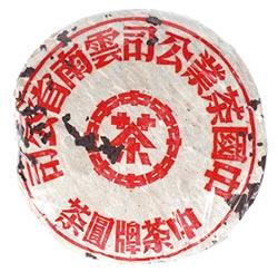仕宏拍賣進駐台灣 徵集古董名茶