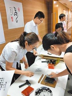 三方合作整理出658個通用詞彙 中日韓共用漢字詞典 排除正體字
