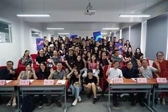 長江之光未來大師工坊  助台漢學子接軌國際
