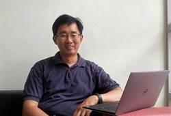 陽明大學教授楊智傑 解決諾貝爾級因果難題