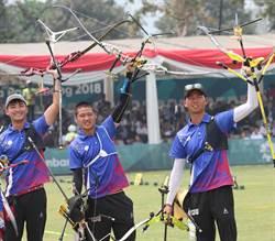 亞運》射箭反曲弓男子團體 中華隊5比3祛「韓」摘亞運第一金