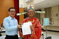 嘉義》黃宏成台灣阿成世界偉人財神總統搶頭香 登記參選