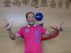 台南》黃偉哲 林義豐完成台南市長選舉登記