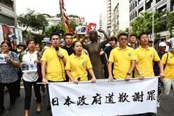台北市》新黨立銅像挺慰安婦 籲台北市長參選人表態