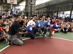 國民黨青年部拉抬選情 狂五夏祭邀丁守中「組籃球隊」