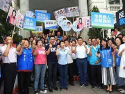 國民黨市長參選人盧秀燕登記參選 派系大老顏清標、張清堂陪同
