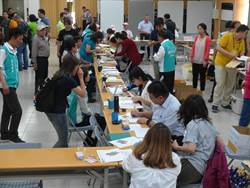 台南市》議員選舉登記首日28人登記