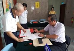 雲林》五合一選舉登記首日 雲林縣35人登記