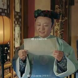 《延禧》葉太醫竟是川貝枇杷膏發明者 官網認證係金A
