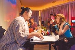 到島嶼酒吧 藝術家聽你說心事