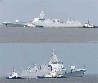 陸首艘獨立研製055型導彈驅逐艦出海試航
