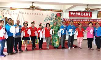 南開科技大學打造南投「不老城鎮」產官學社區共學活動