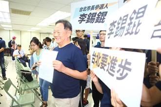 台北》李錫錕搶頭香選市長 要散盡家財回饋社會