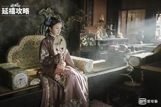 《延禧》富察皇后的長春宮 明朝時竟曾有不死之謎
